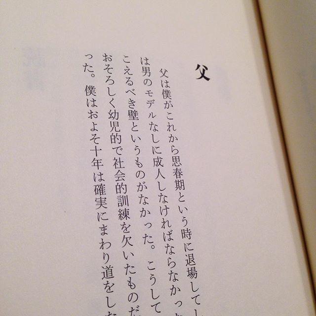 伊丹十三の画像 p1_24
