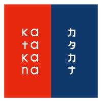 katakana 渋谷ヒカリエ ShinQs