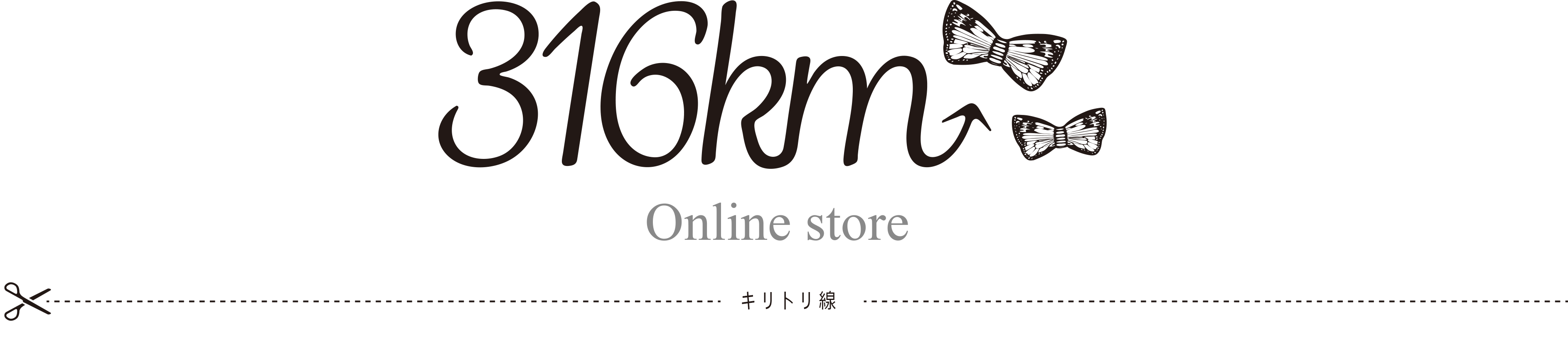 316km online store