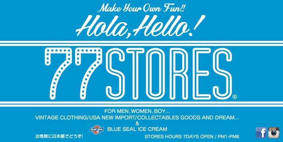 77STORES