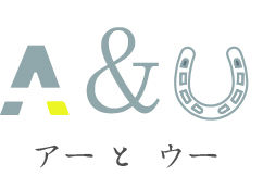 A&U /アとウー
