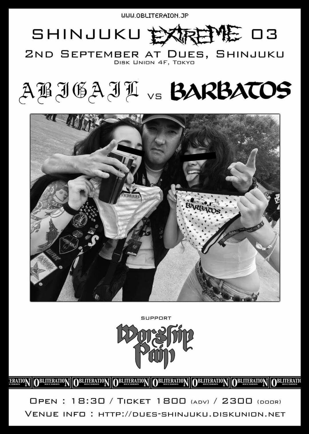 Abigail/Barbatos Official web store