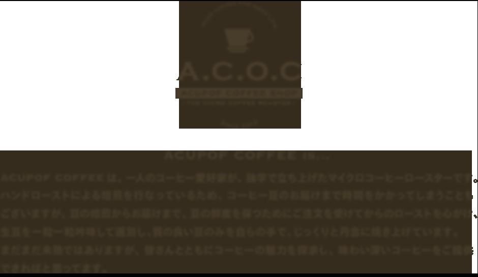 acupofcoffee
