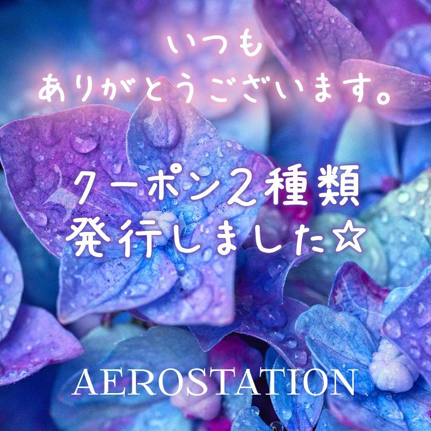 ■ストアイベント■