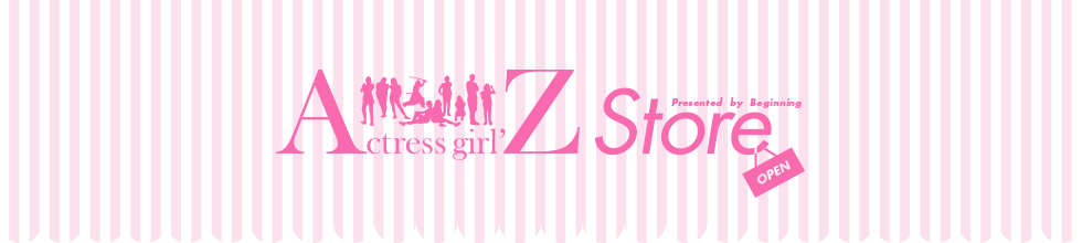 agz store