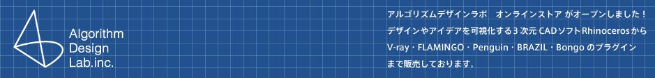 algorithmdesignlab