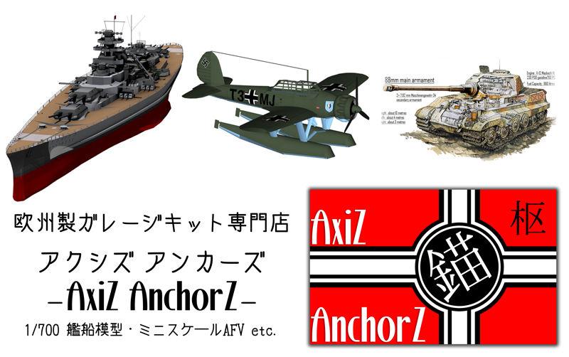 AxiZ AnchorZ