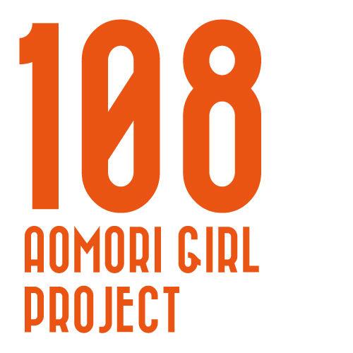 108AOMORI GIRL