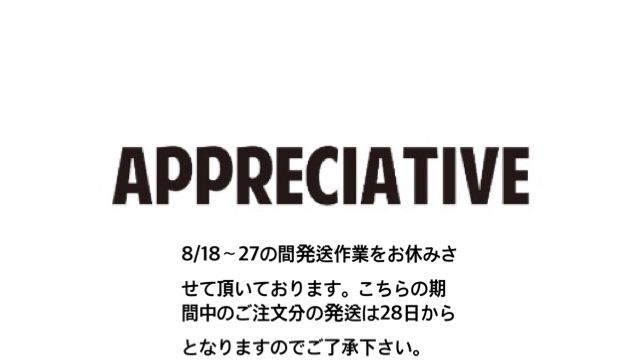 -APPRECIATIVE- pheeny,77ciaca,tan,jour couture等取り扱いの通販サイト