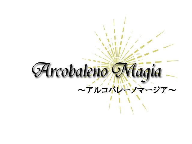 Arcobaleno Magia online shop【アルコバレーノマージア/アルマジ】