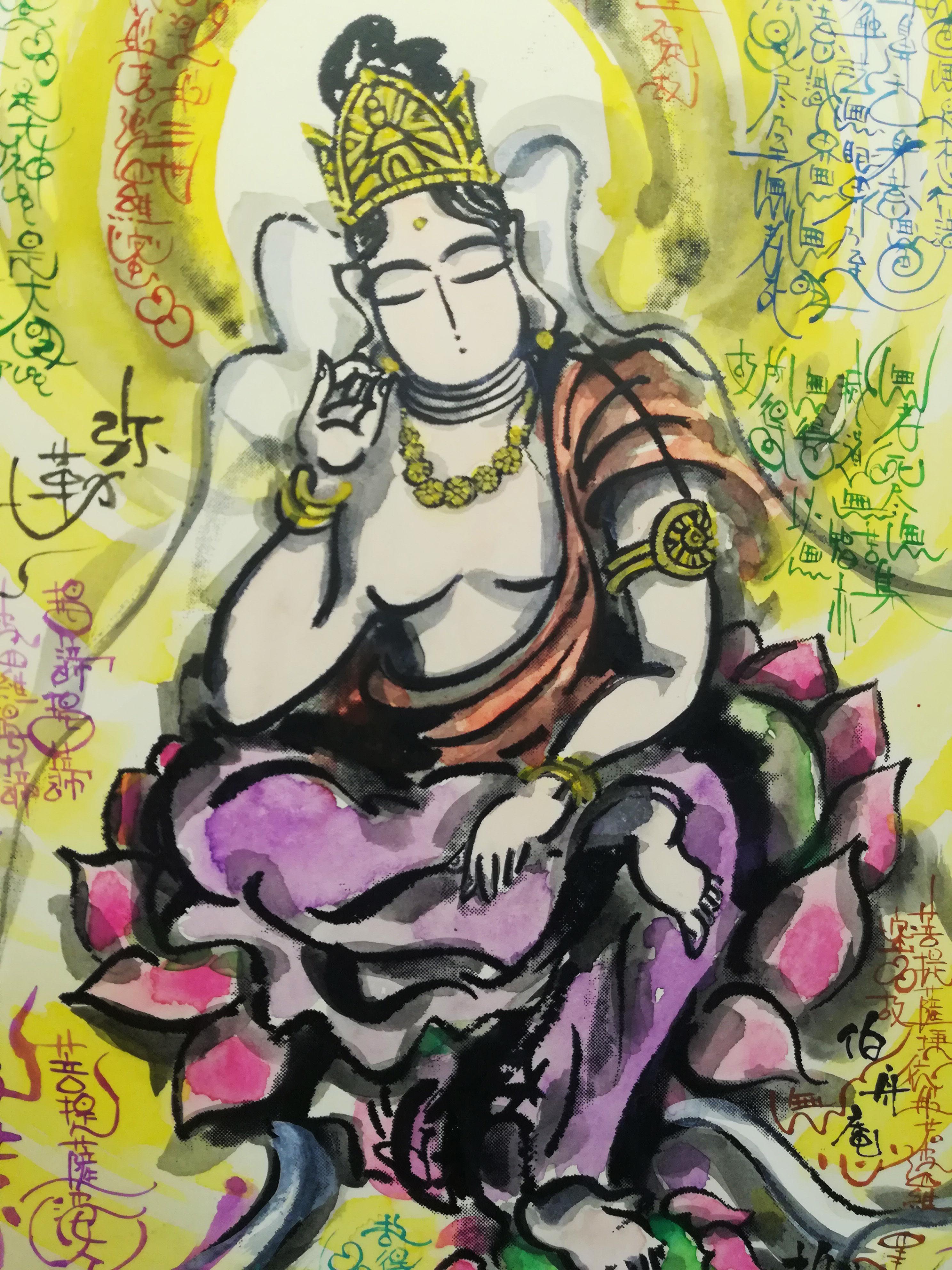 ベスト 弥勒 菩薩 イラスト 最高の写真の壁紙のコレクション
