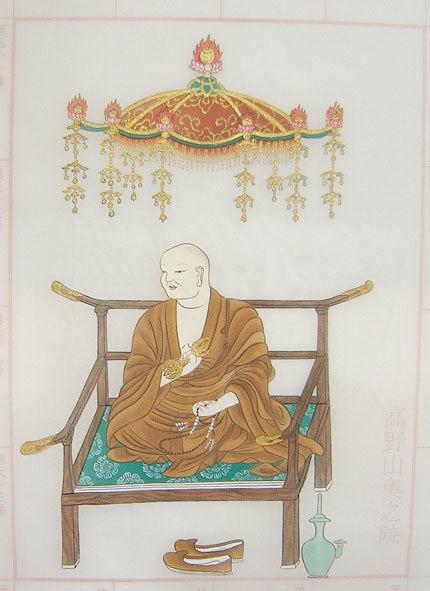 伯舟庵 WEB ストア (JAPAN)            【朱印軸】四国88か所 弘法大師
