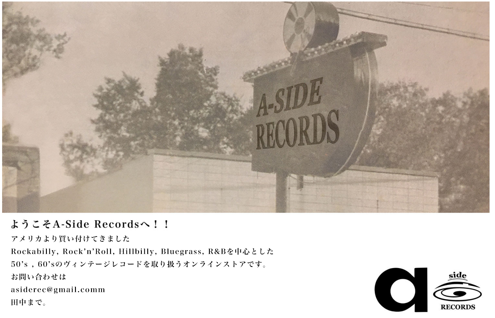 A-SIDE RECORDS