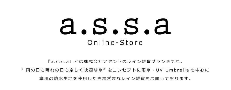 a.s.s.a online store