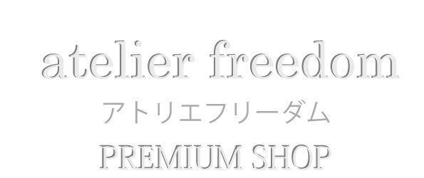 atelier-freedom