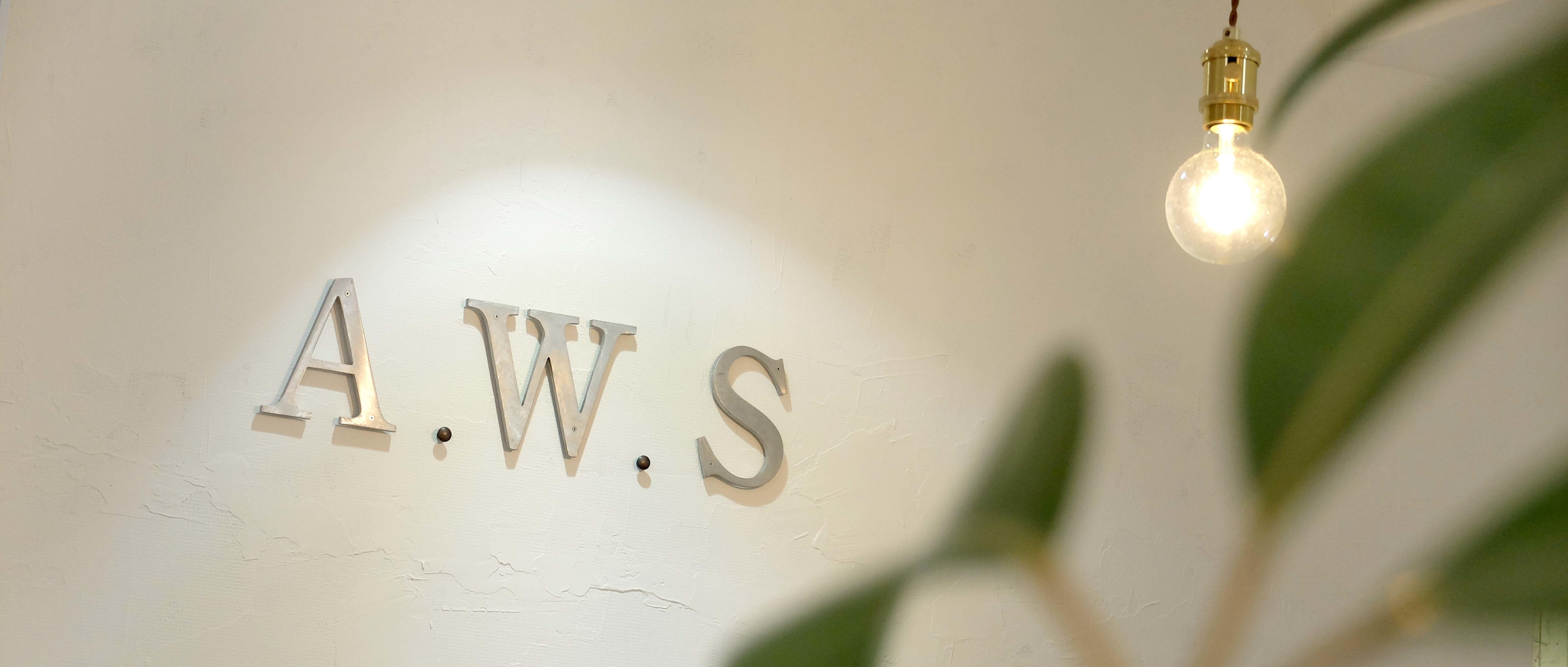 こんにちは、a.w.sです!