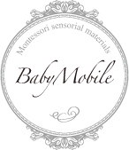 モンテッソーリ・モビール