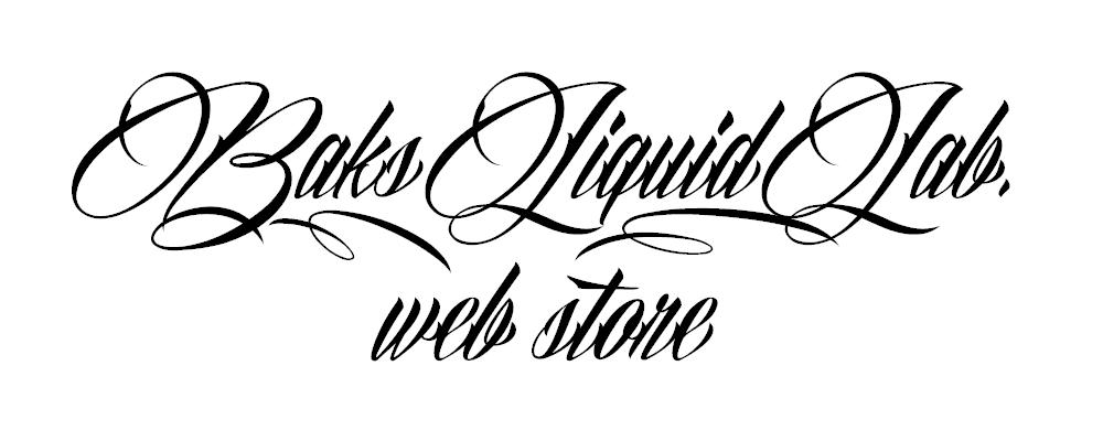 BaksLiquidLab. web store