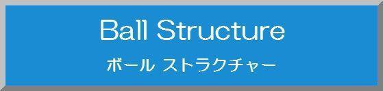 Ballstructure