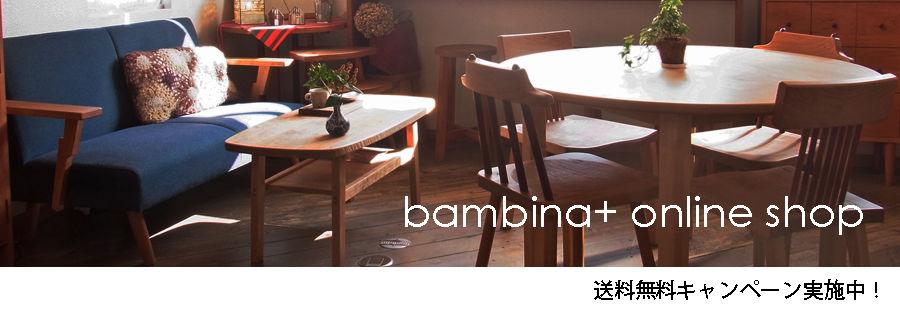bambina+ online shop