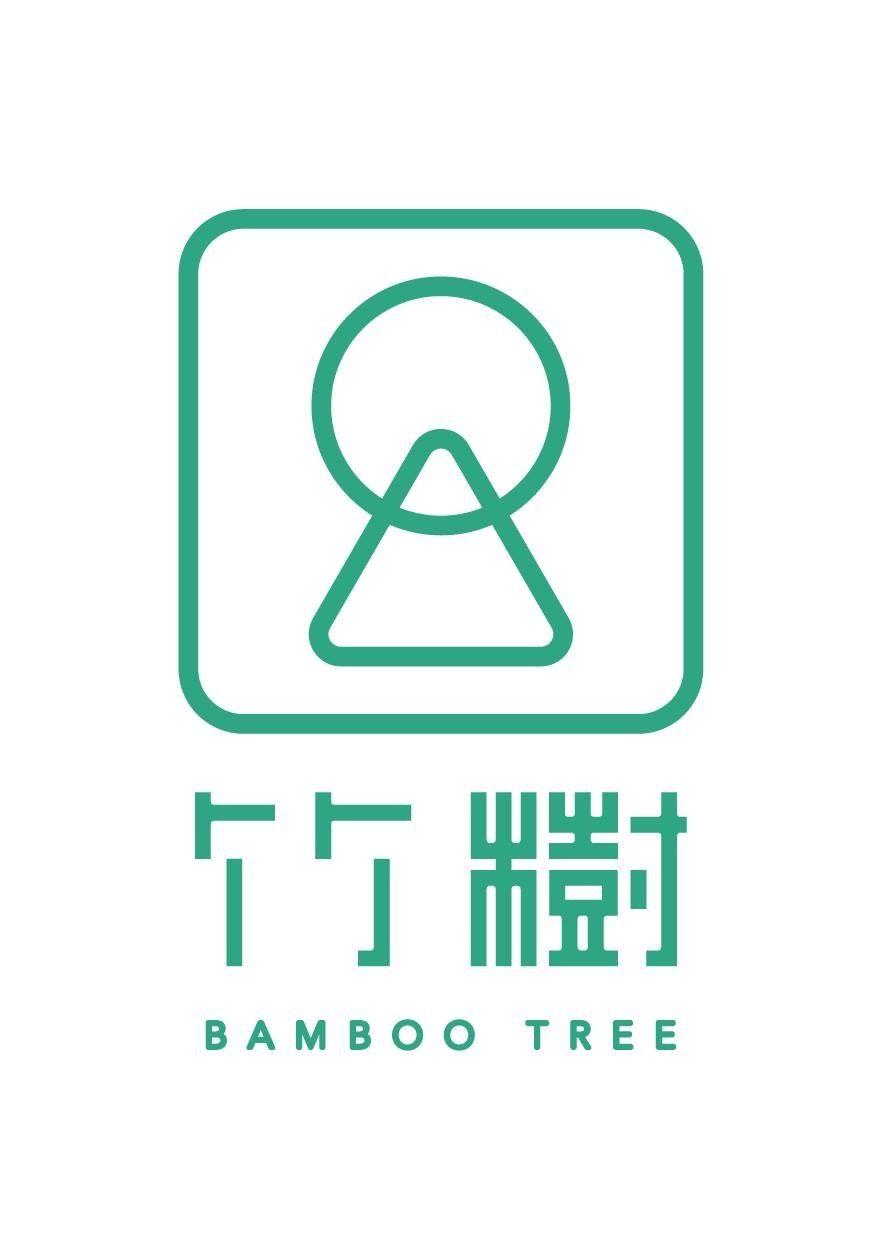 竹樹 bamboo tree