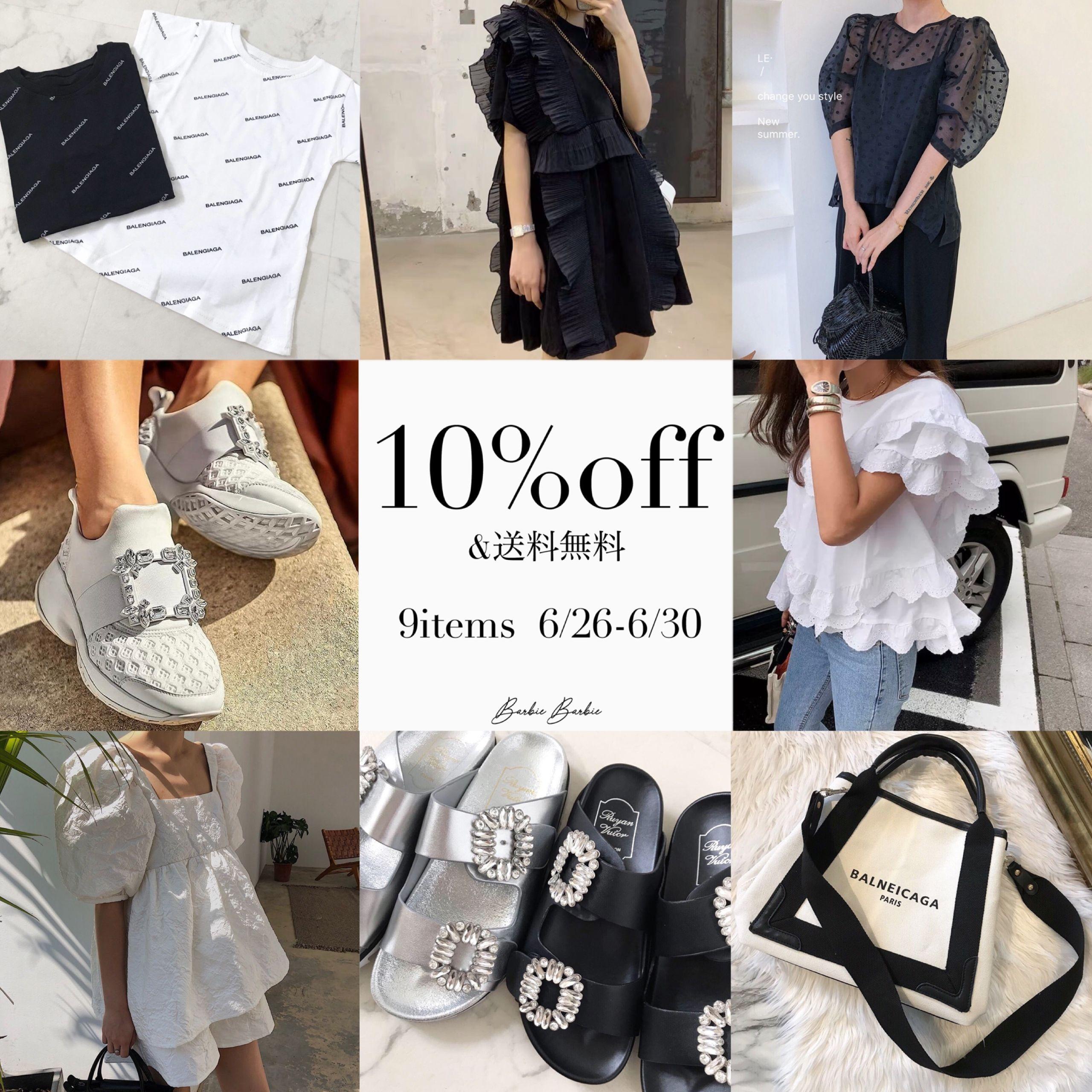 ★10%off&送料無料★