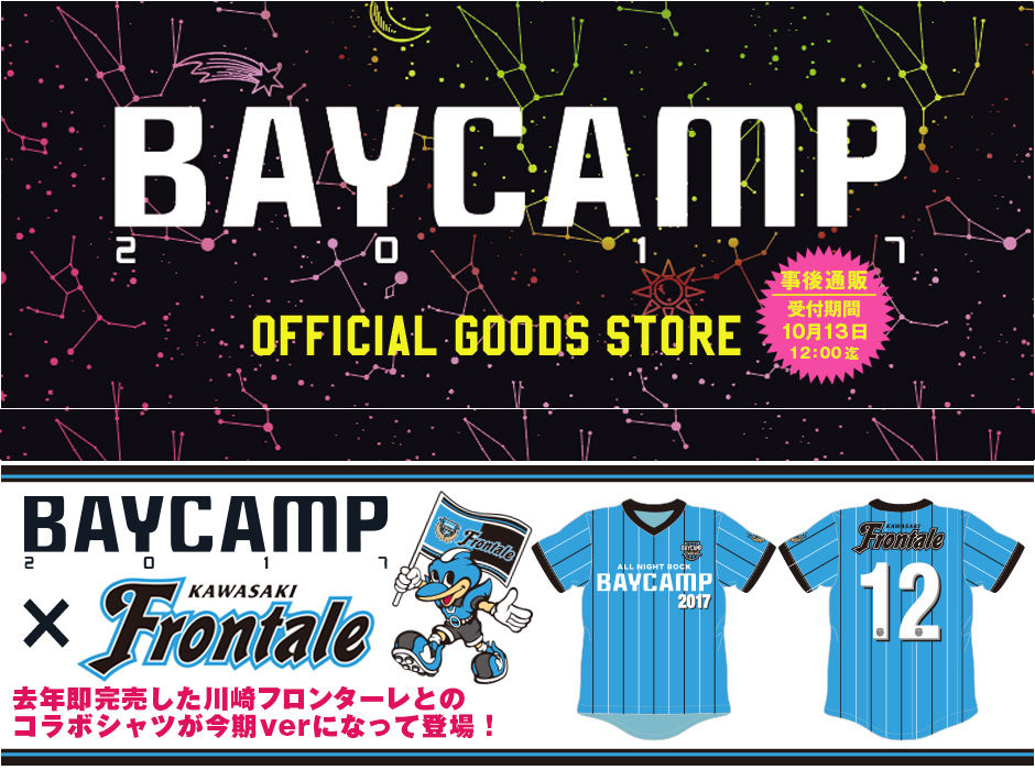BAYCAMP Official Goods Store