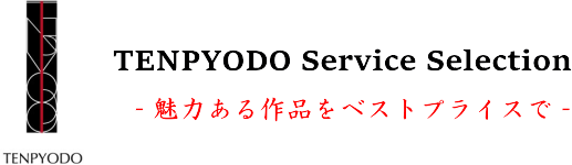 TENPYODO-Service Selection-