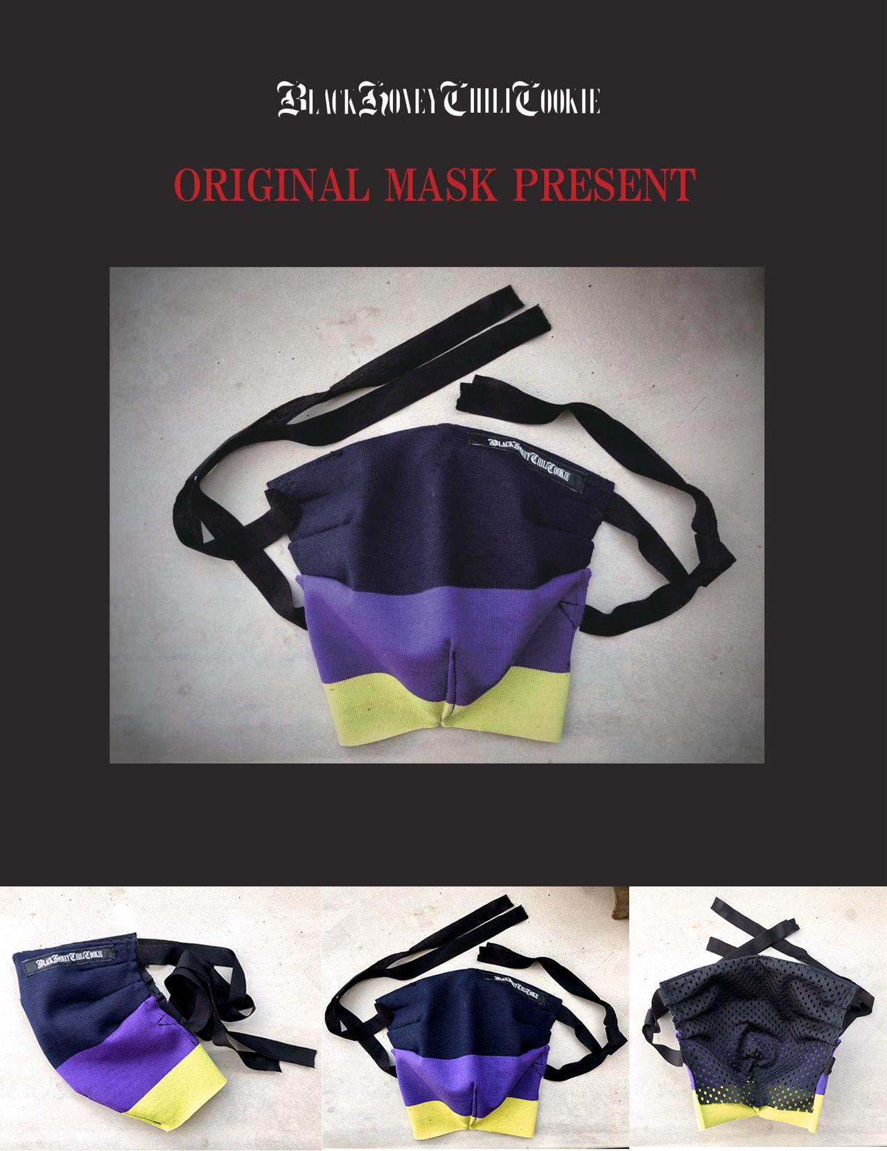 オリジナルマスクプレゼント