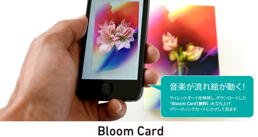 bloomcard