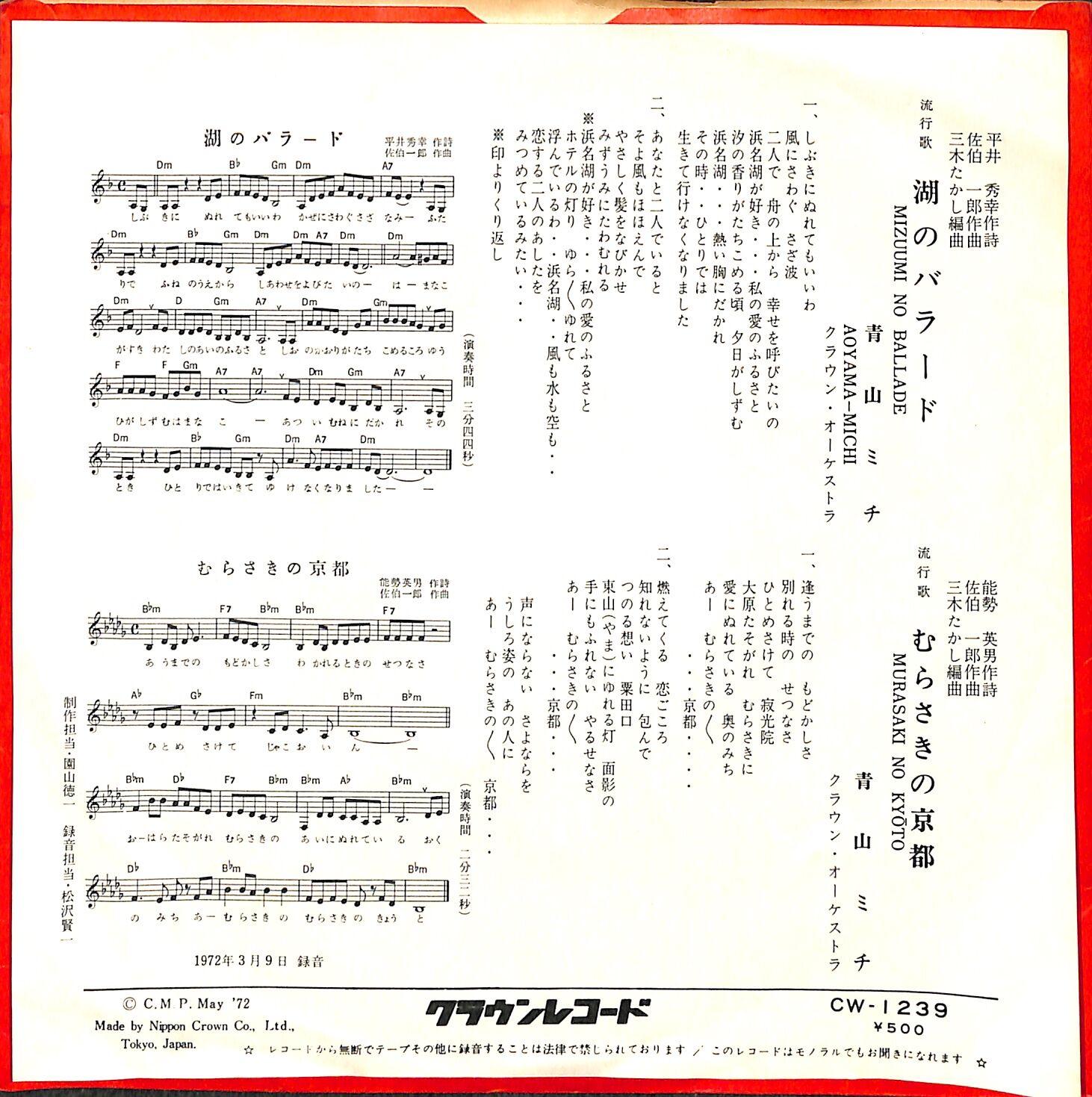 https://p1-e6eeae93.imageflux.jp/booksch/04f705bcd91ff8adcdb2.jpg
