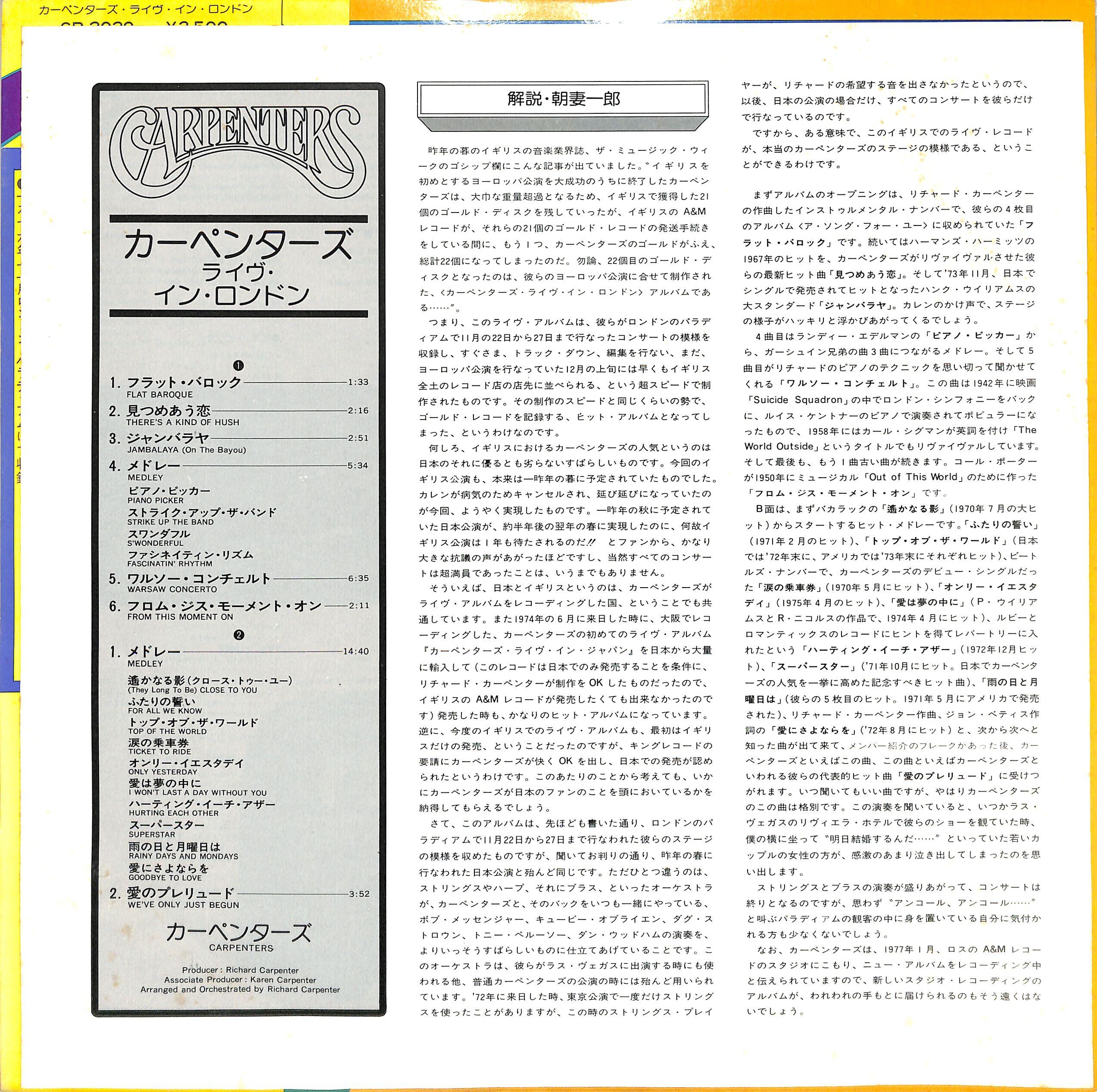https://p1-e6eeae93.imageflux.jp/booksch/09563bee8935558a400e.jpg