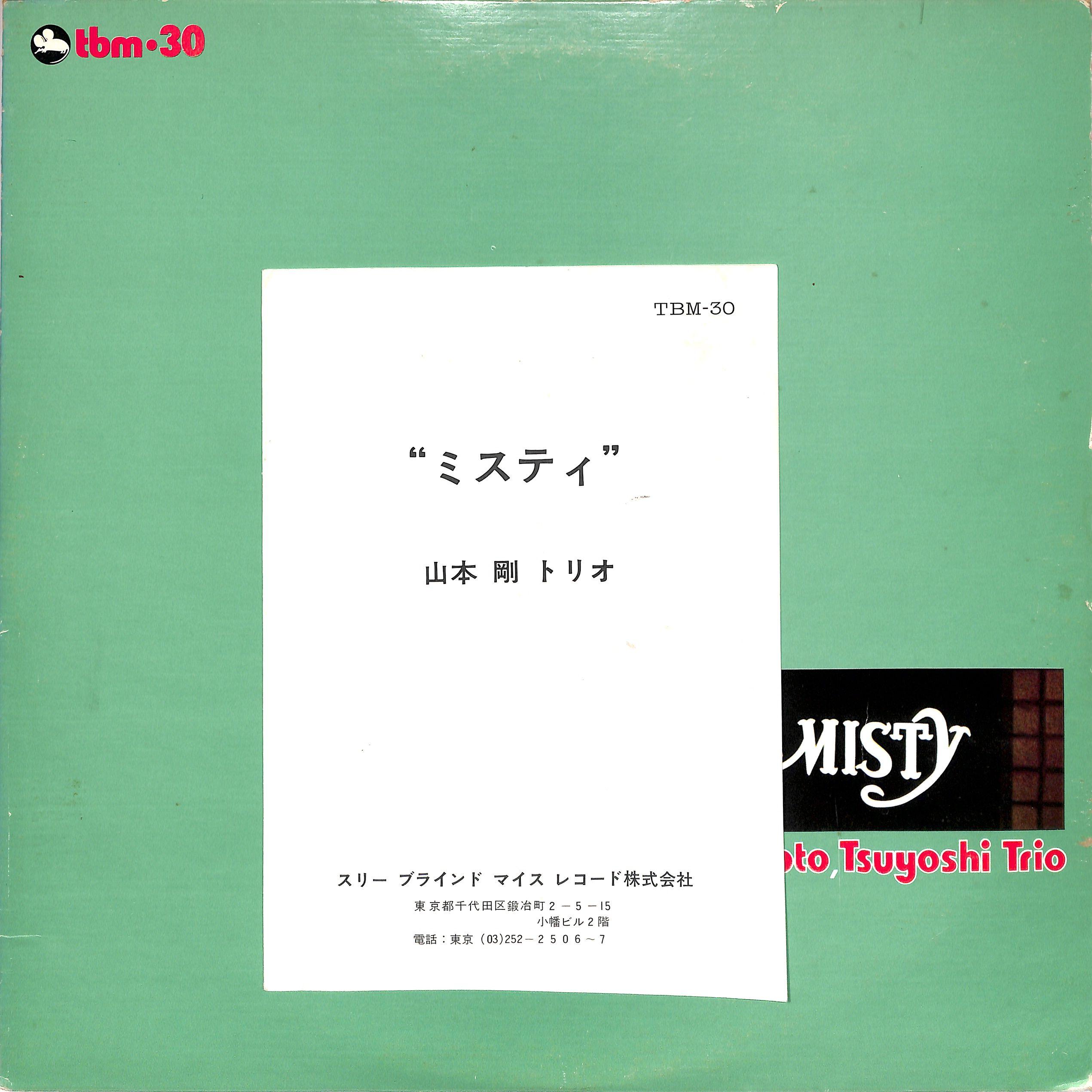 https://p1-e6eeae93.imageflux.jp/booksch/5679ea5a6c5502f73e48.jpg