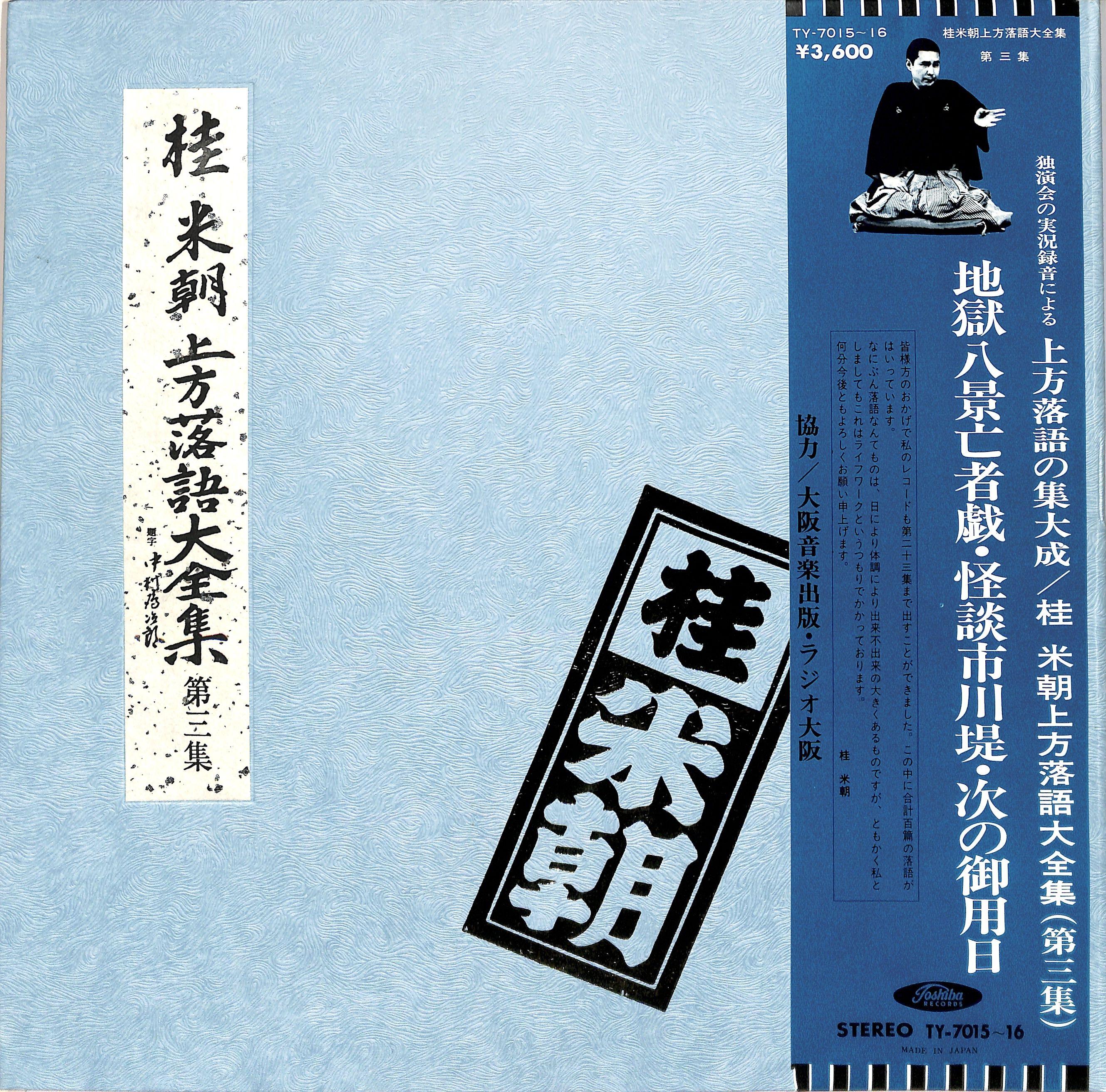 https://p1-e6eeae93.imageflux.jp/booksch/6d0f8a3cb2380a0a7ae3.jpeg