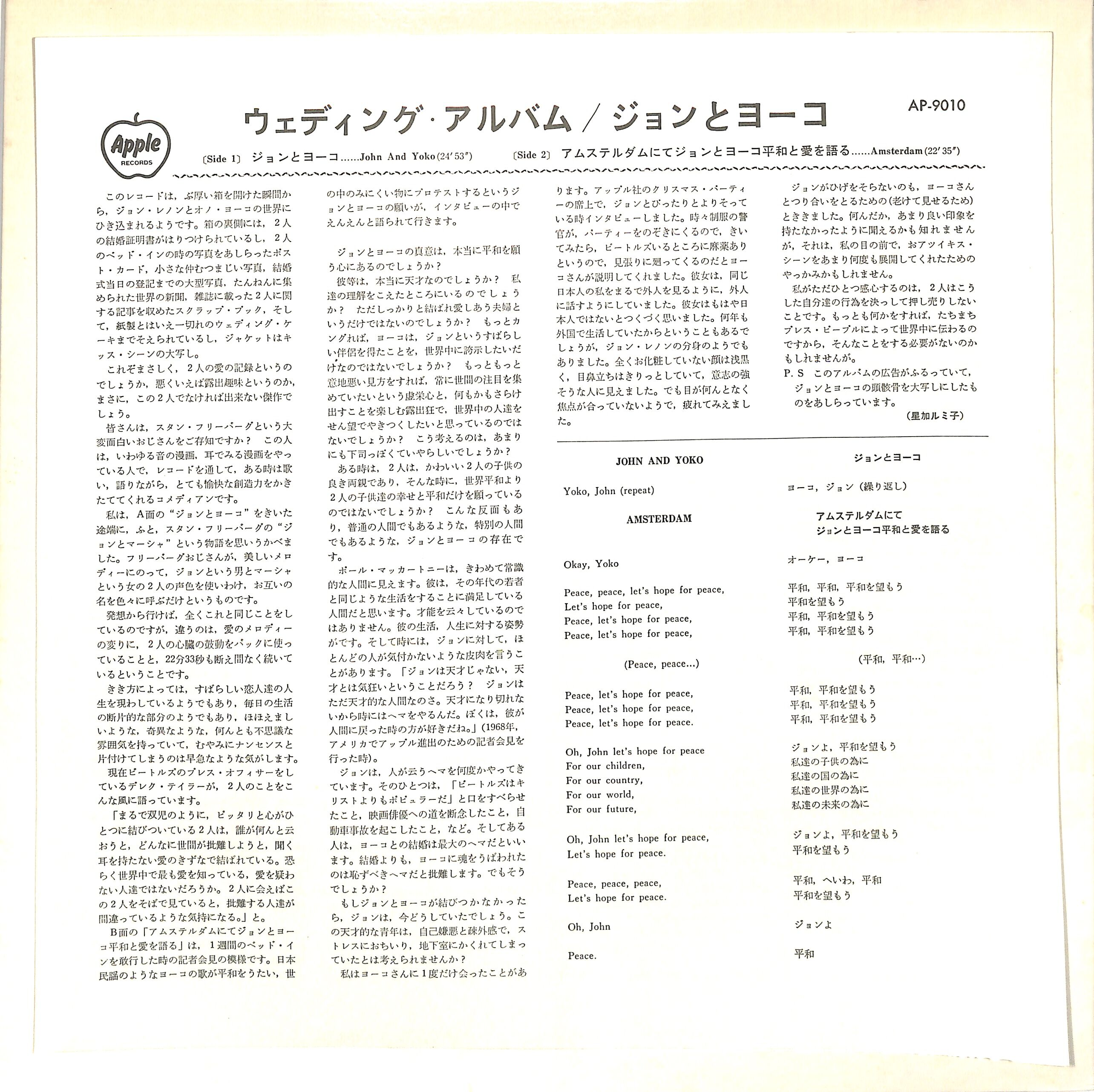 https://p1-e6eeae93.imageflux.jp/booksch/724c1cd8b66cc84ab002.jpg