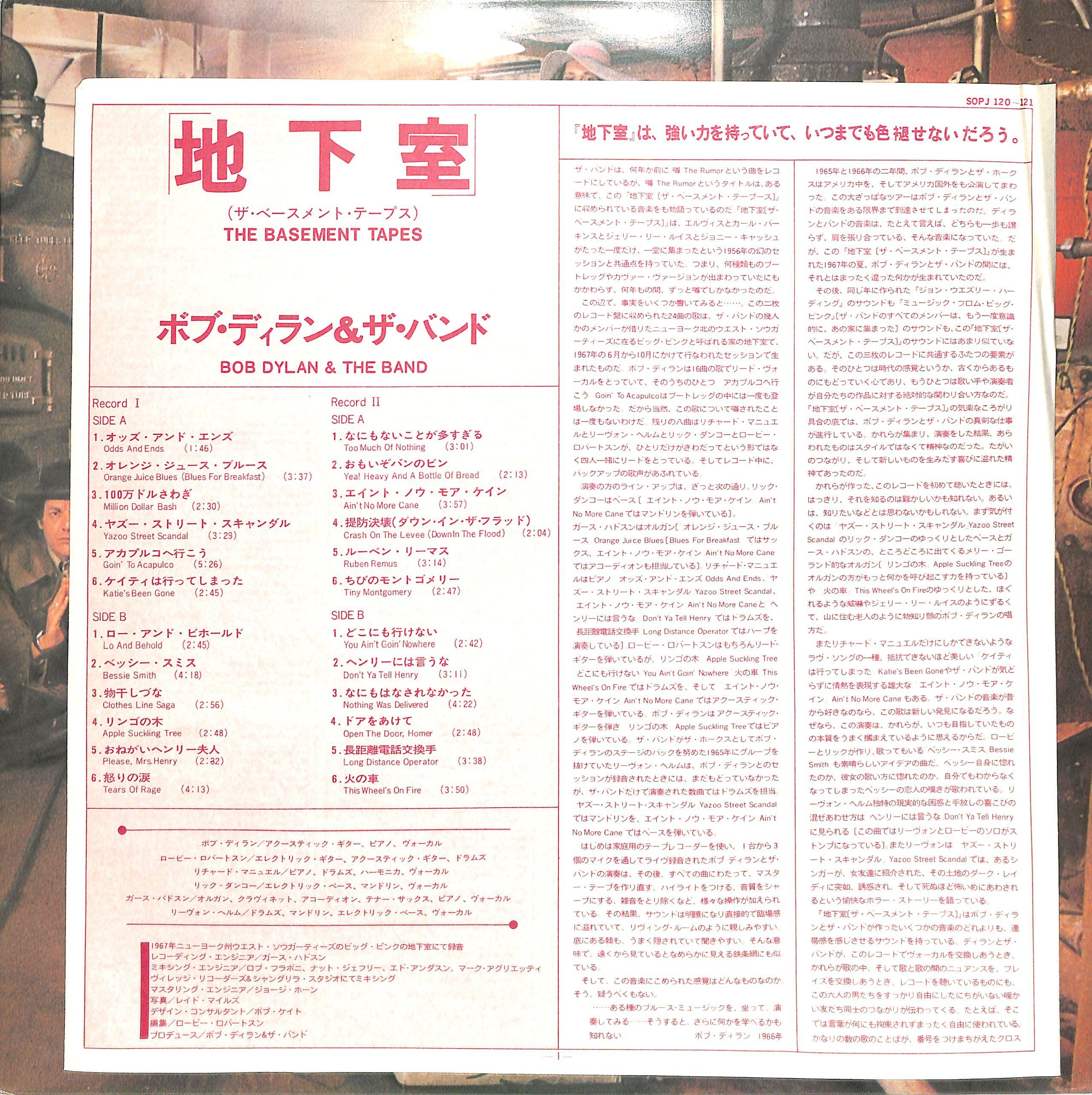 https://p1-e6eeae93.imageflux.jp/booksch/7d2649aed24b7b525992.jpg