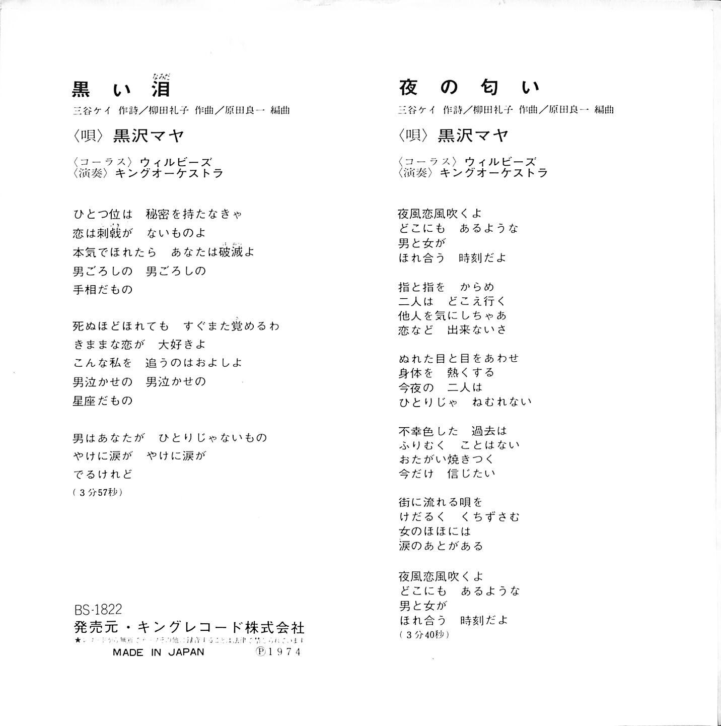 https://p1-e6eeae93.imageflux.jp/booksch/7e45ae8eec4c33de0778.jpg