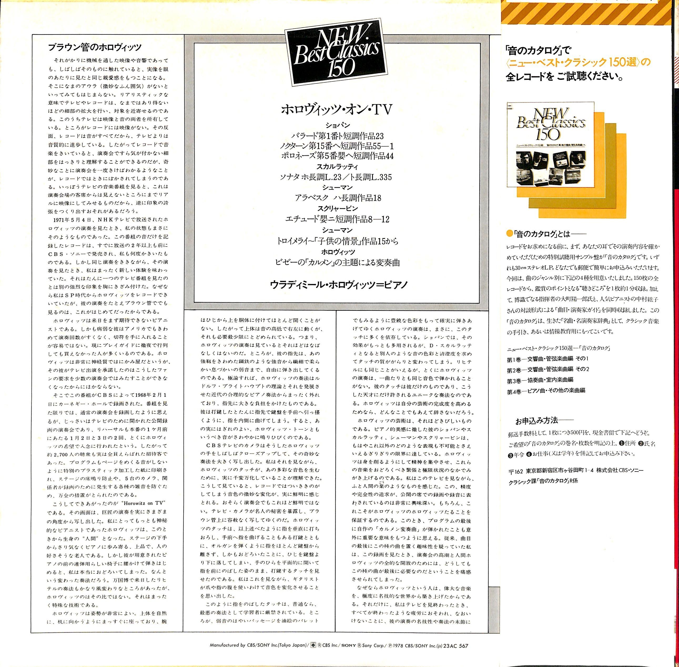 https://p1-e6eeae93.imageflux.jp/booksch/93da160bb85988e55415.jpeg