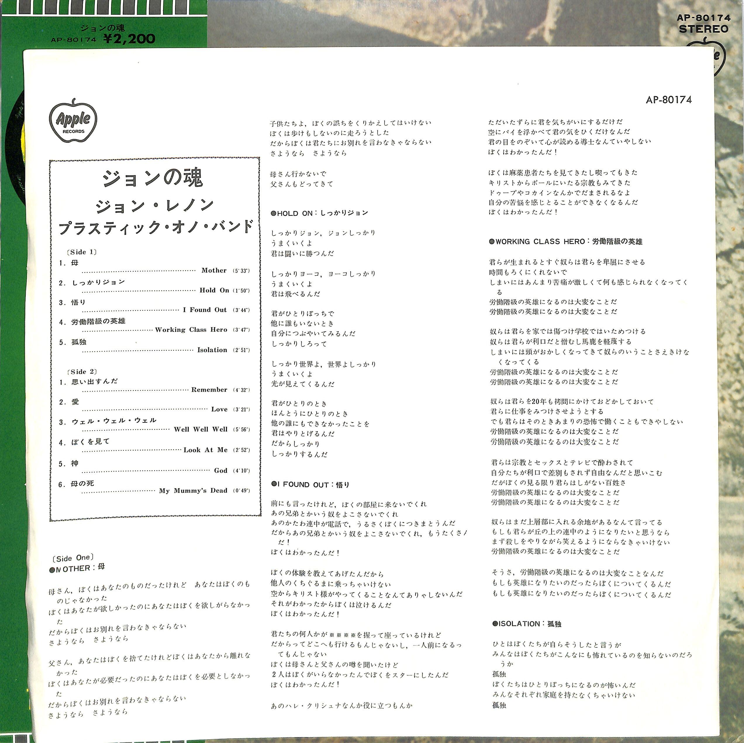 https://p1-e6eeae93.imageflux.jp/booksch/b6918ddf45310e347dd6.jpg