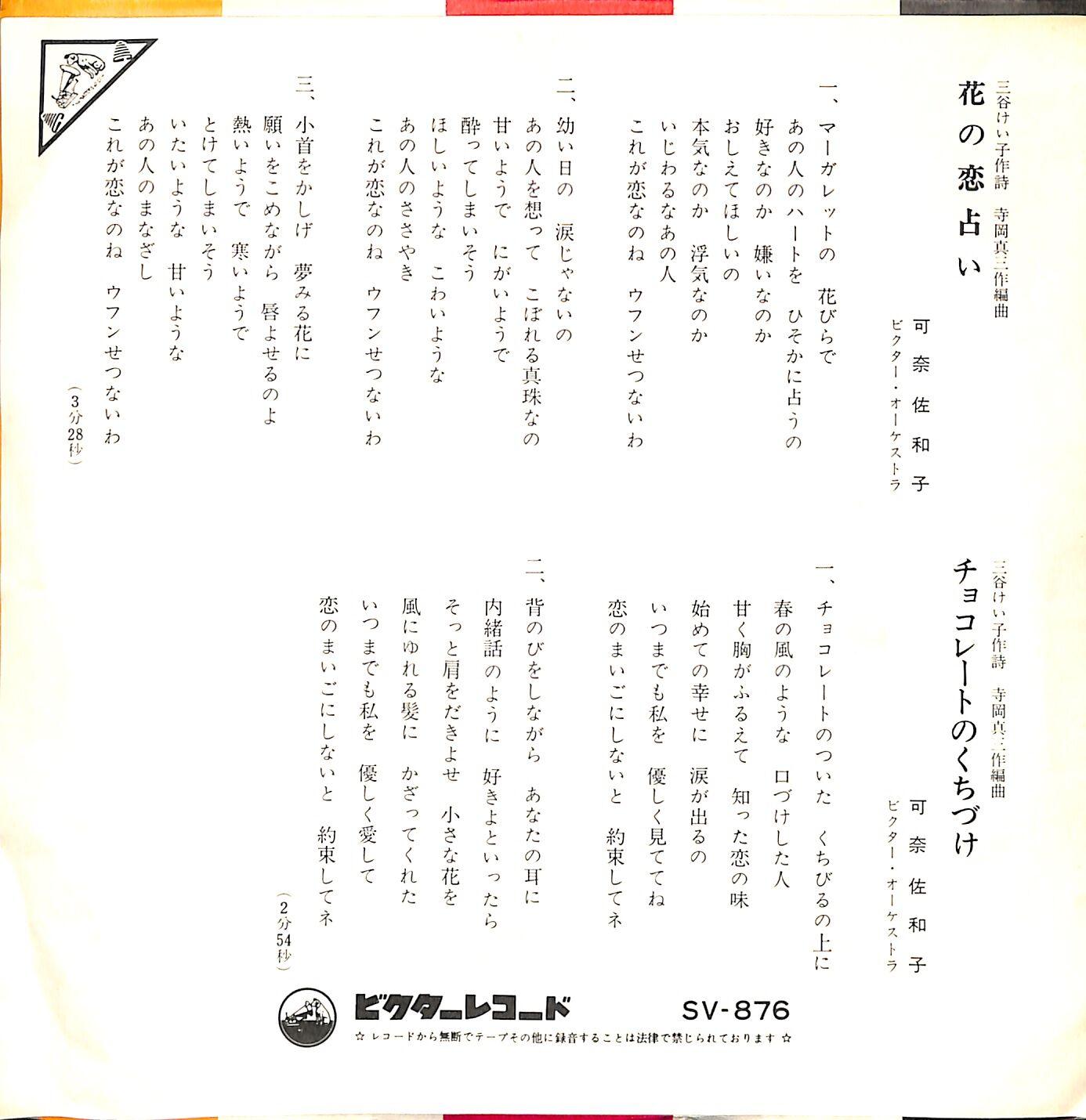 https://p1-e6eeae93.imageflux.jp/booksch/be5ace9f0eab6efc3ed8.jpg