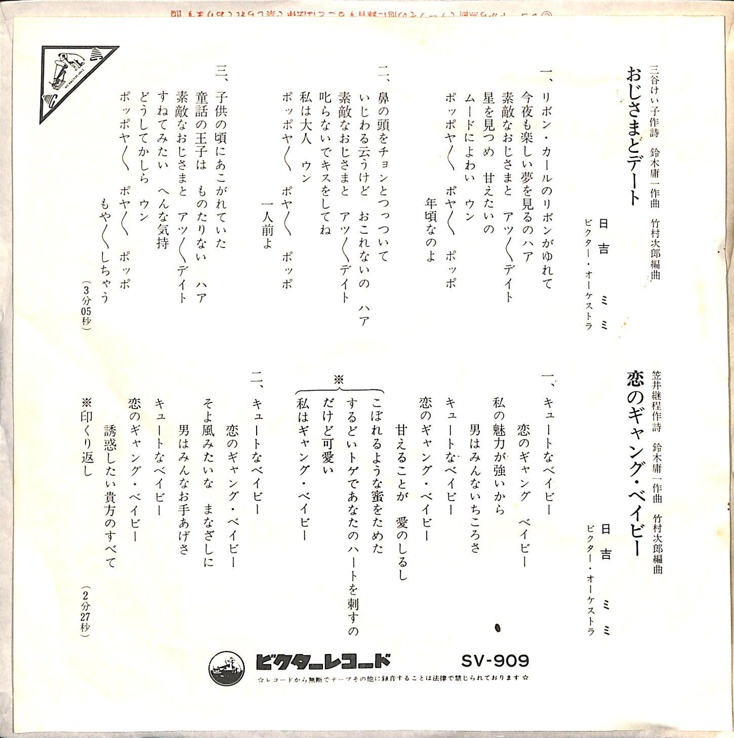 https://p1-e6eeae93.imageflux.jp/booksch/d3ea5fefd364213b3441.jpg