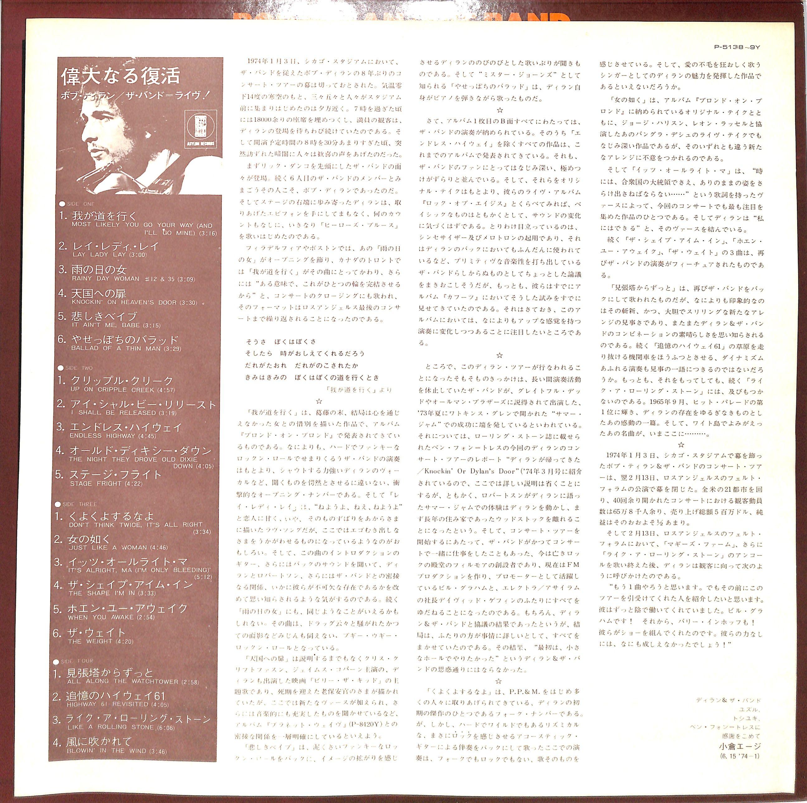 https://p1-e6eeae93.imageflux.jp/booksch/daed530caaf535a87397.jpg