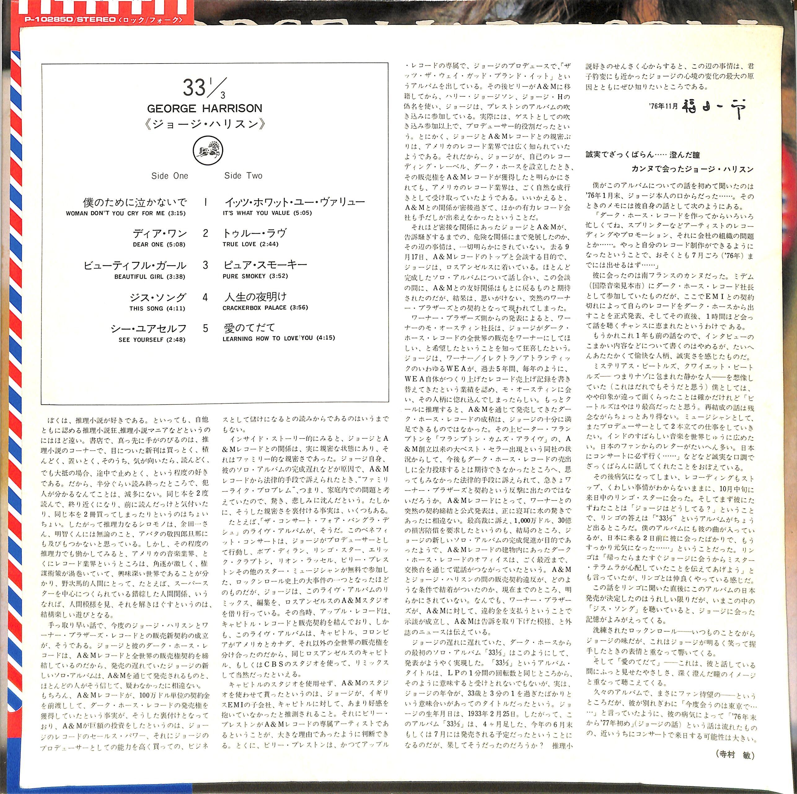 https://p1-e6eeae93.imageflux.jp/booksch/e541bba4b2e5be610c08.jpg