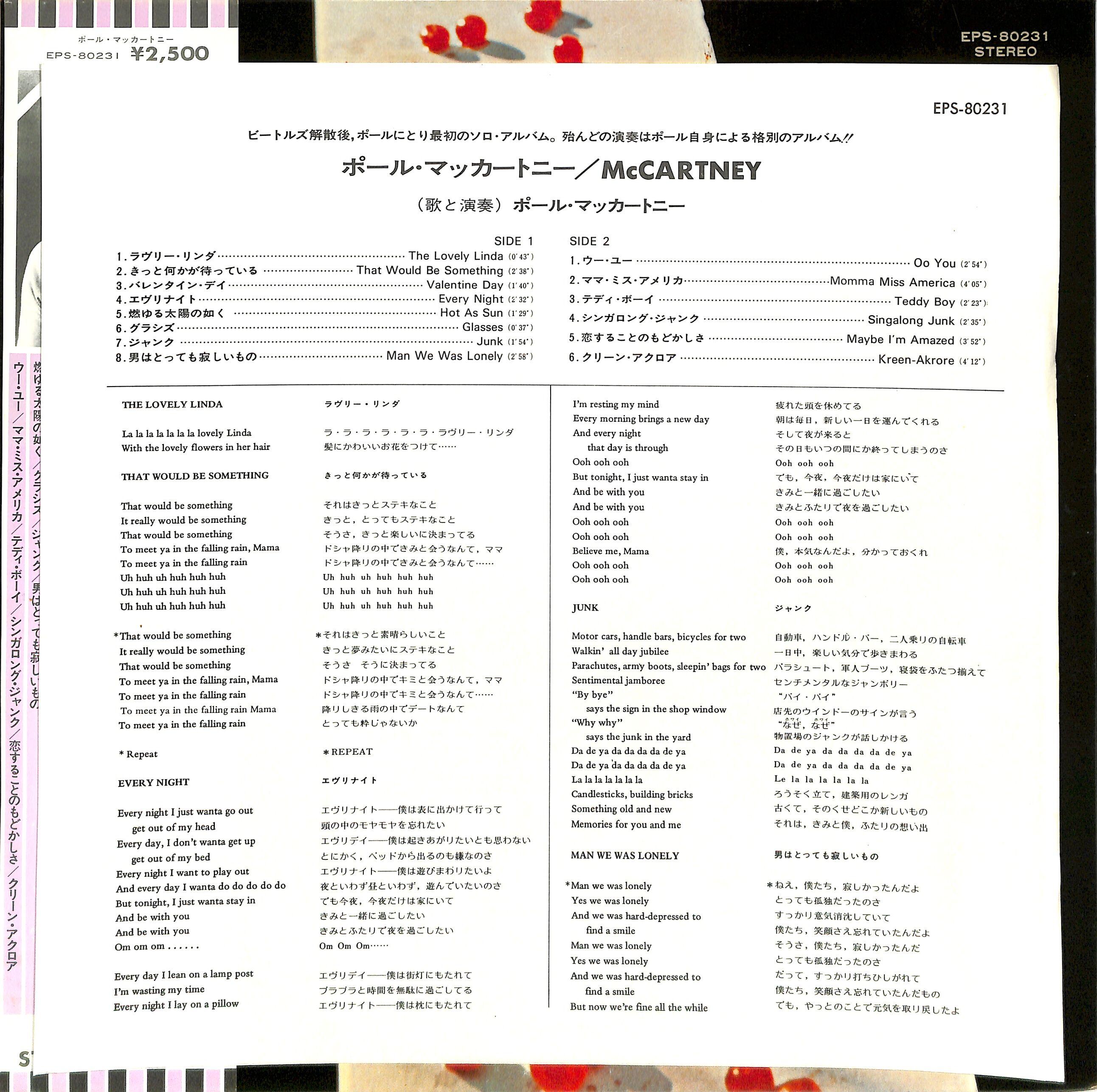 https://p1-e6eeae93.imageflux.jp/booksch/e762bf1d52280e19e157.jpg
