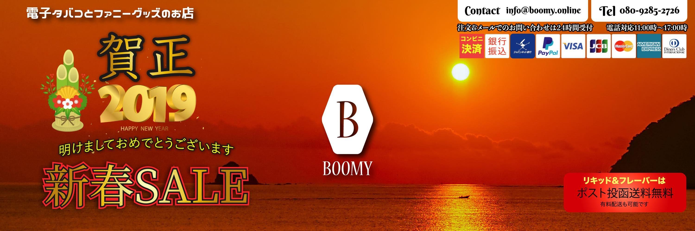 BooMY 2'nd