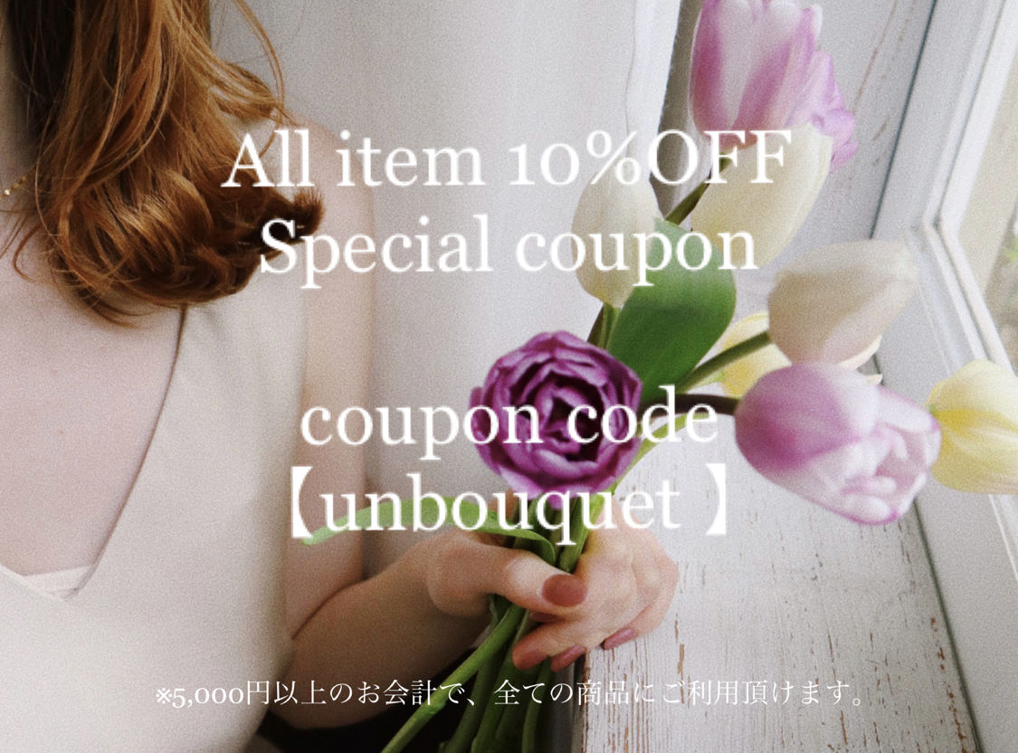 ✨10%OFF coupon✨
