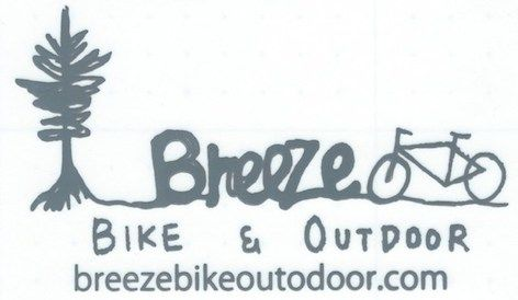 Breeze Bike & Outdoor