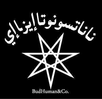 BudHuman&Co.