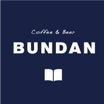 BUNDAN