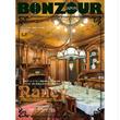 BONZOUR JAPON no60 「アール・ヌーヴォーと建築の都、ロレーヌの旅」前編